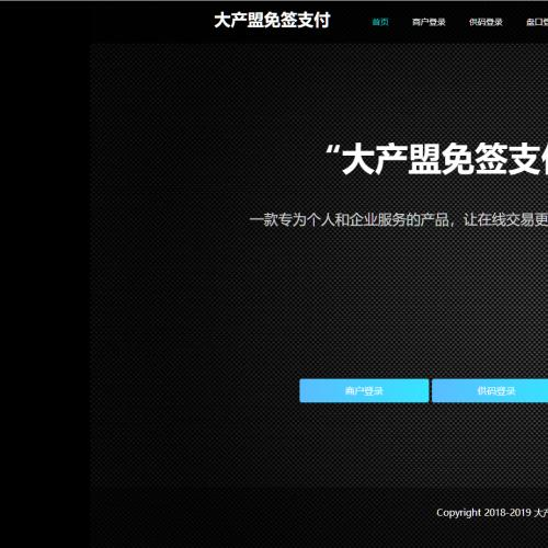 fastpay支付添加店员免监控挂机支付系统+完美运营版本+码商+代理+盘口